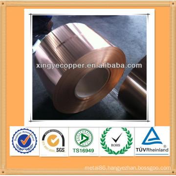 C7025 lead frame material