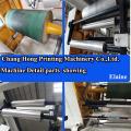 Ки Тип пленки ПВХ печатная машина