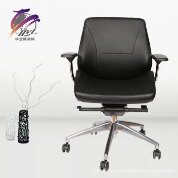 Современное офисное кресло Silla De Oficina для продажи