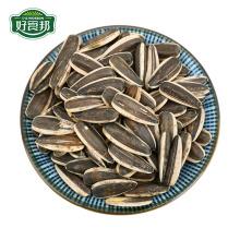 HIOCBON Sunflower Seeds Specification Wholesale