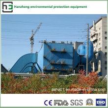 Электростатический пылеуловитель (BDC)