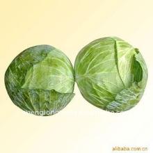 купить зеленый низким капусты цены 2011 года(новый)