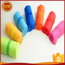 Microfiber Towel for Travel, Beach, Bath, Gym, Camping - XL Extra Large but Compact, Antibacterial China wholesale