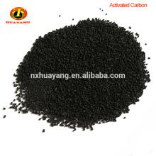 Столбец плотность заполнения 0,48 г/см3 угля активированный уголь для продажи