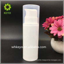200ml wholesale PP airless pump lotion bottle cosmetic pump bottle