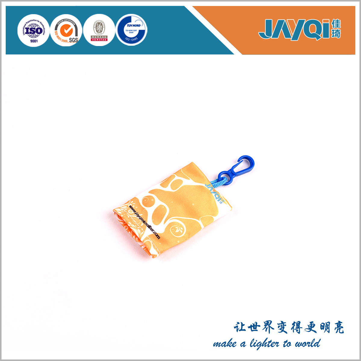 Eyeglasses Cleaning Cloth in Pouch