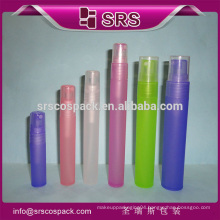Any Color Can Customized Round Plastic Cosmetic Bottle 4ml 7ml 9ml 12ml 16ml 20ml 30ml Mini Perfume Bottles