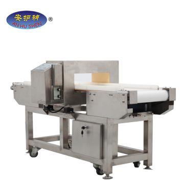 2017 heißer Verkauf Fleischverarbeitung Metall Detecting Ausrüstung