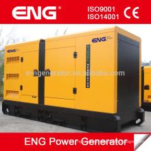motor diesel refrigerado por agua con CUMMINS precio silencioso del generador del toldo 120kw