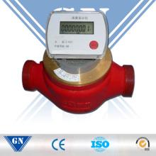 Medidor de agua digital (CX-DWM)