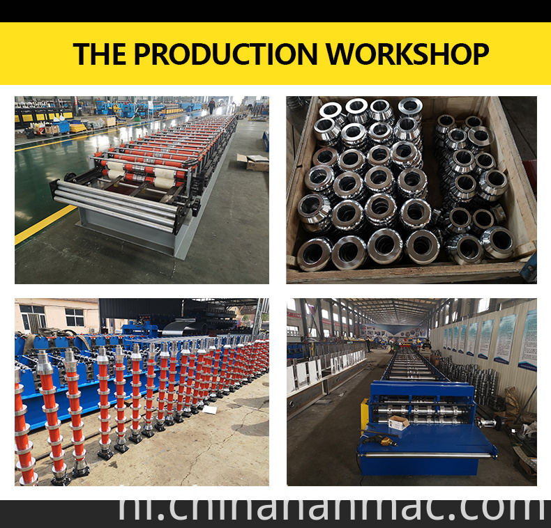 Floor-Decking-Roll-Forming-Machine