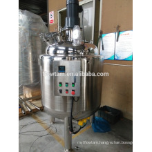 high effeciency mixing equipment mixing tank with agitator