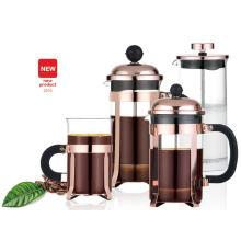 Кофе плунжерный
