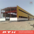 Prefab Industrial Custormized Design Low Cost Steel Structure Warehouse