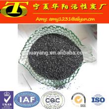 Polvo de óxido de aluminio negro 85% Al2O3 80 malla