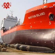 Made in China ventes chaudes de D = 0.5m-2.0m L = 5m-18m airbag gonflable en caoutchouc de navire maritime