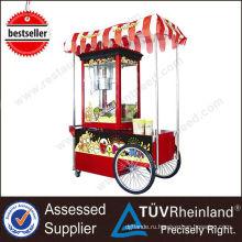 Горячая Продажа Профессиональный быстрого питания Электрический с колесами машина попкорна