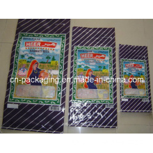 100% Virgin PP Woven 25kg Rice Bag/Sack/Package