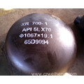 Seamless Carbon Steel Pipe Cap (YZF-P02)