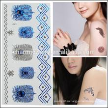OEM оптовые водонепроницаемые татуировки тела красочные перо татуировки искусство тела татуировки V4607
