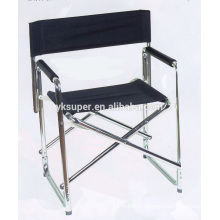 cheap director Sun folding beach lounge chair wholesale