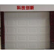 Porte de garage en alliage d'aluminium