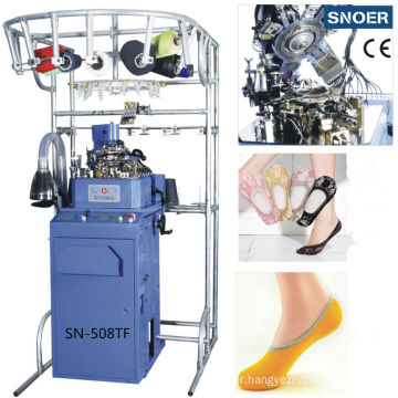 Durable Socks Knitting Machine with Full Computerized