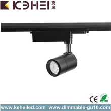 Black White 25W LED Track Lights COB CREE