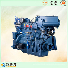 250kVA China Trailer Weichai Diesel Power Marine Motor