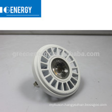 China supplier LED COB AR111 light 11w 12V g53