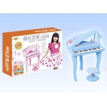 Mini piano eletrônico emulational (10215530)