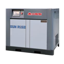 LB75-8 PM Energy Saving Screw Air Compressor