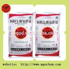 High Quality Feed Grade Additive MgO Wholesaler