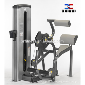EXERCISE EQUIPMENT BACK EXTENSION GYM MACHINE