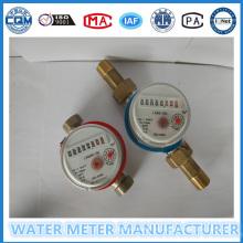 Un solo medidor de flujo de agua Jet