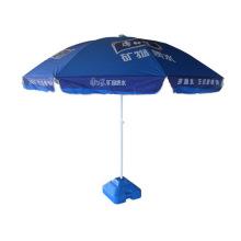 Parapluie de plage personnalisé de qualité W / Logo