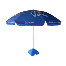 Quality Custom Beach Umbrella W/ Logo