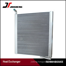 China Aluminum Universal Oil Heat Exchange For Kobelco SK120-6