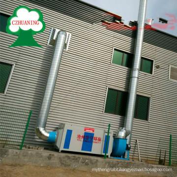 Odor control system UV photolysis oxidation equipment for sewage treatment plants