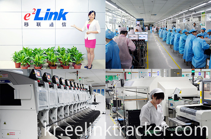 Personal Vehicle Tracking System Factory