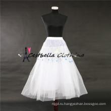 Белый линия/Хооп/hoopless нижняя юбка/Нижняя свадебные