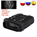 500m range Infrared night vision binocular 31mm Lens Digital Night Vision Binoculars Hunting Night Vision Video Cameras