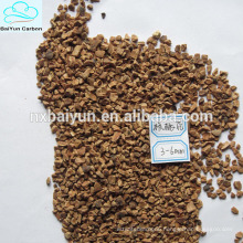 Dry walnut shell walnut shell abrasive