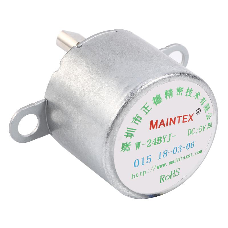 24BYJ48-187D Waterproof Stepper Motor for Cutting Plotter