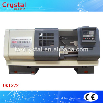 Automatic cnc pipe threading machine QK1322