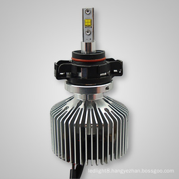 Hot sale 3 years warranty CE and ROHS DC12V-24V 25W h16 car headlight
