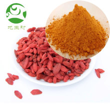 Freeze Dried Organic gojiberry Juice Powder For Food Additive