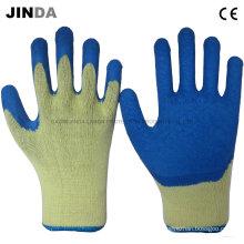 Перчатки с защитой от латексной безопасности (LS012)
