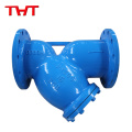 China Wholesale Good Quality Iron Y Strainers Drain Valve
