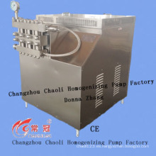 Homogenizador para el aerosol de alta presión (GJB3000-25)